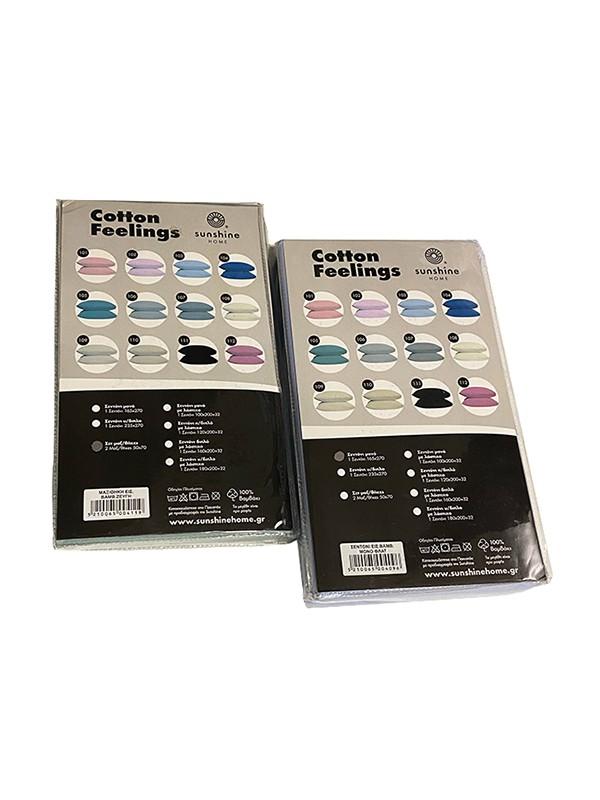 Μαξιλαροθήκες Cotton Feelings 112 Fuchsia