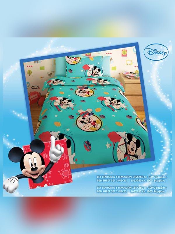 Σετ σεντόνια Disney Mickey Turquoise