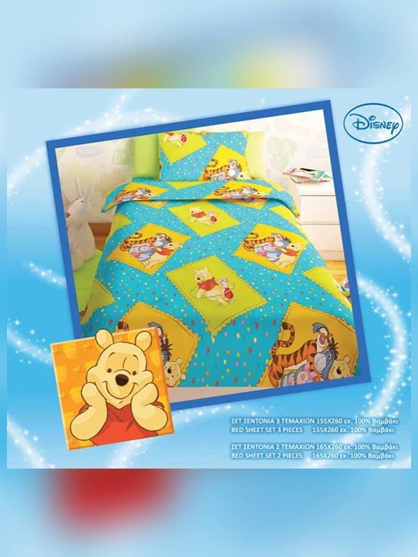 Σετ σεντόνια Disney Winnie Turquoise