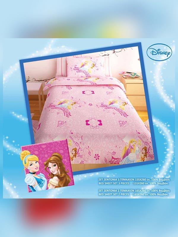 Σετ σεντόνια Disney Princess Pink